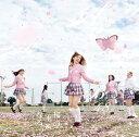 【送料無料】【特典生写真付き】桜の木になろう / 初回限定盤 Type-B DVD付 (握手会イベント参...