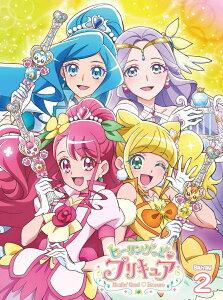 ヒーリングっど□プリキュア vol.2【Blu-ray】