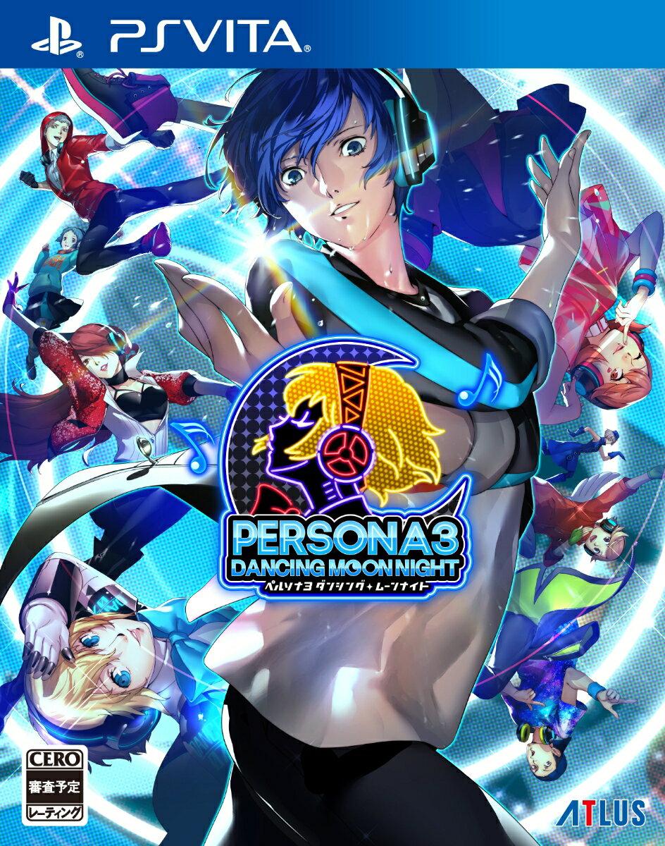 プレイステーション・ヴィータ, ソフト 3 PS Vita