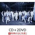 【先着特典】タイトル未定 (CD+2DVD)(オリジナルポスター)