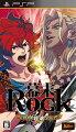 幕末Rock 超魂 通常版 PSP版の画像