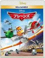 プレーンズMovieNEX(ブルーレイ+DVD+デジタルコピー+MovieNEXワールドセット)