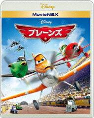 【送料無料】プレーンズMovieNEX(ブルーレイ+DVD+デジタルコピー+MovieNEXワールドセット)【B...
