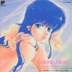CD, アニメ  9 ()