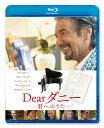 Dearダニー 君へのうた【Blu-ray】 [ アル・パチーノ ]