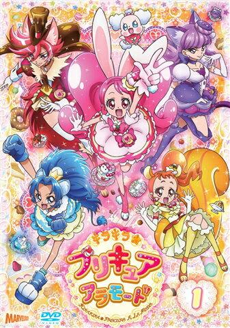 キラキラ☆プリキュアアラモード vol.1画像