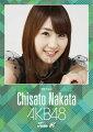 (卓上) 中田ちさと 2016 AKB48 カレンダー
