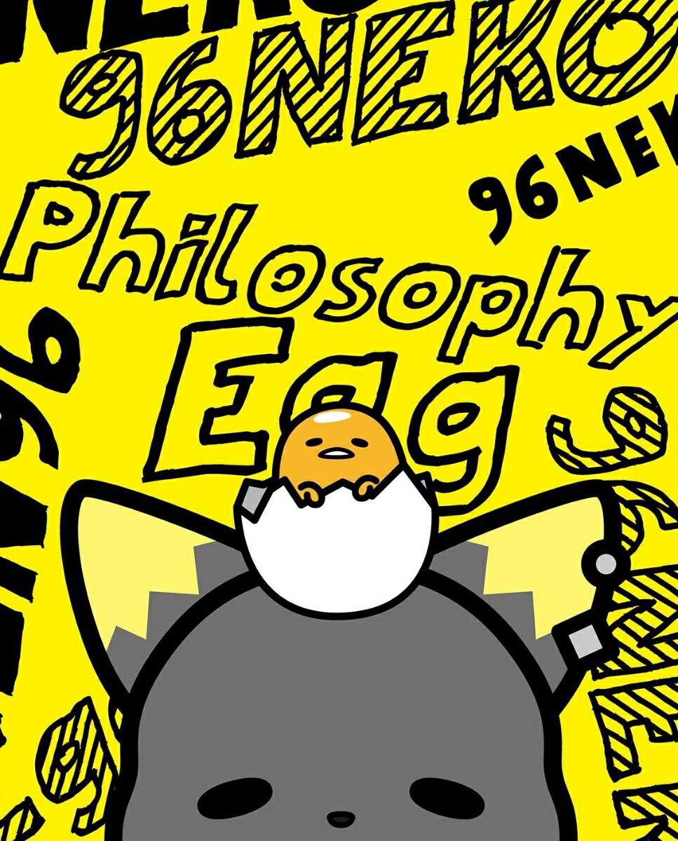 フィロソフィーエッグ (初回限定盤 CD+グッズ)画像