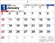 2021年 書き込み式シンプルカレンダー[リングレスエコタイプ/B4ヨコ]