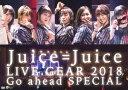 Juice=Juice LIVE GEAR 2018 〜Go ahead SPECIAL〜 [ Juice=Juice ]