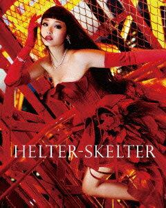 【送料無料】【2枚以上購入ポイント3倍】ヘルタースケルター スペシャル・エディション<2枚組...