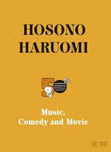 Hosono Haruomi 50th ~Music, Comedy and Movie~<完全生産限定DVD BOX SET>