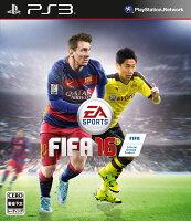 FIFA 16 PS3版の画像