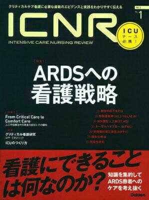 ICNR(INTENSIVE CARE NURSING REVIEW)(3-1)画像