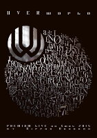 UVERworld Premium Live on X'mas Nippon Budokan 2015(通常盤)【Blu-ray】