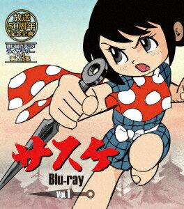 サスケ Vol.1【Blu-ray】