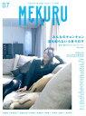 MEKURU(7) みんなのキョンキョン誰も知らない小泉今日...