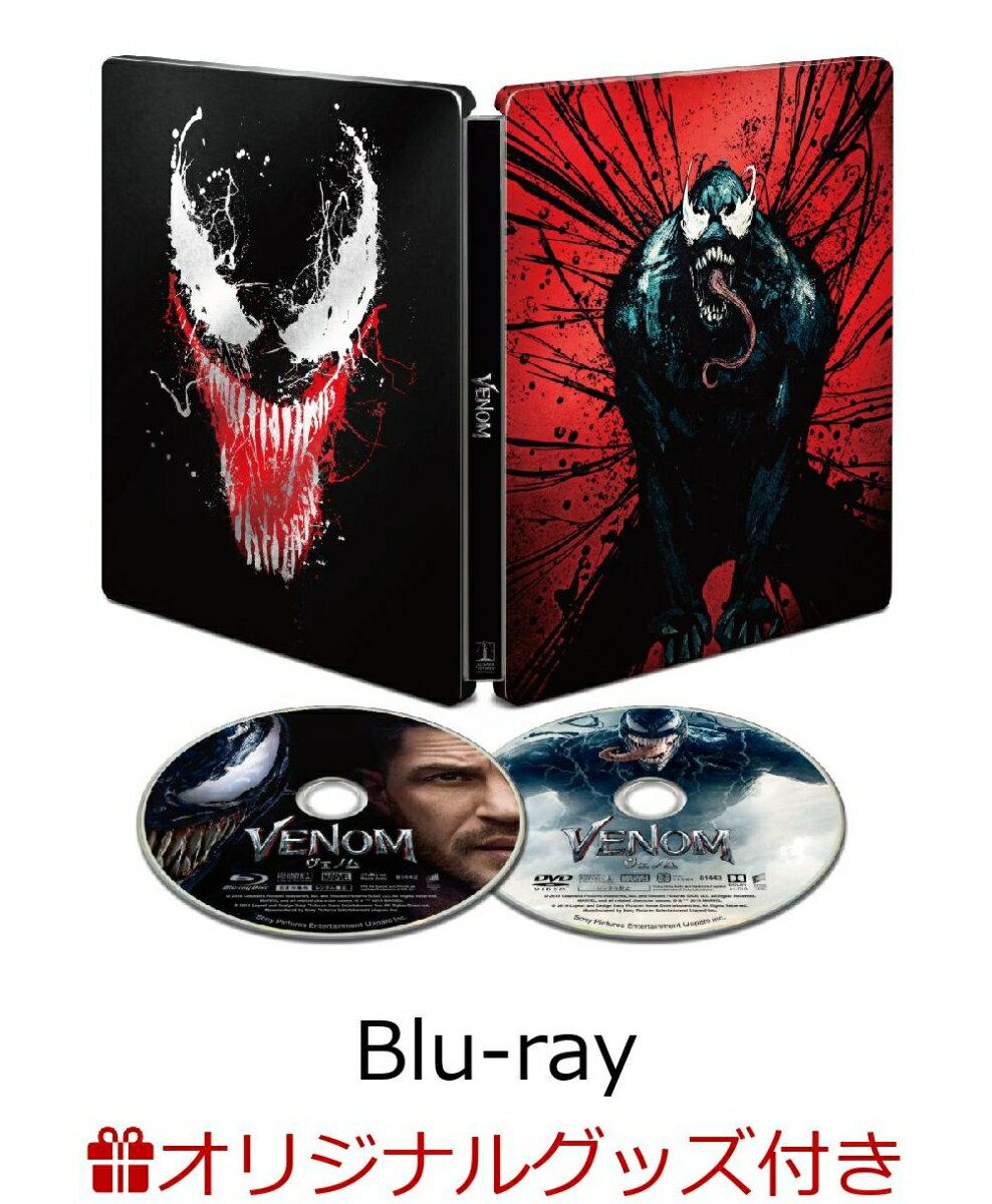 【楽天ブックス限定】ヴェノム ブルーレイ&DVDセット スチールブック仕様(完全数量限定)【Blu-ray】+コミックアートポーチ(数量限定)