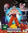 DRAGON BALL THE MOVIES ♯02【Blu-ray】 [ 野沢雅子 ]