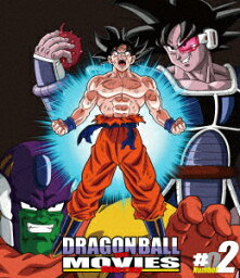 DRAGON BALL THE MOVIES ♯02