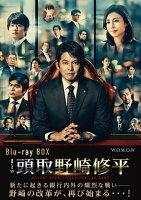 連続ドラマW 頭取 野崎修平 Blu-ray BOX【Blu-ray】