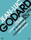 ジャン=リュック・ゴダール Blu-ray BOX Vol.2/ジガ・ヴェルトフ集団【Blu-ray】 [ ジュリエット・ベルト ]