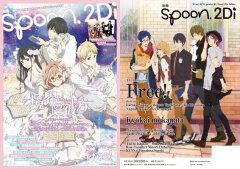 【送料無料】別冊spoon.(vol.43)