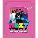 NEXT VIDEO PROGRAM【Blu-ray】 [ オフコース ]