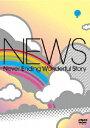 Never Ending Wonderful Story [ NEWS ]