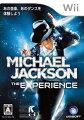 マイケル・ジャクソン ザ・エクスペリエンス Wii版の画像