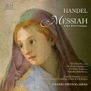 ヘンデル:メサイア 1741年初稿(全曲) [ (クラシック) ]