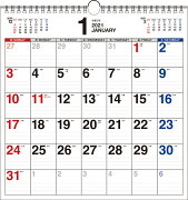 2021年 書き込み式シンプルカレンダー[A3変型]