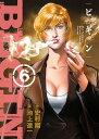 BEGIN(6) (ビッグ コミックス) [ 史村 翔 ]