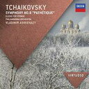 チャイコフスキー 交響曲第6番 輸入