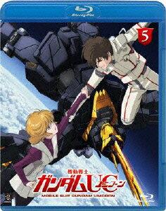【送料無料】機動戦士ガンダムUC 5【Blu-ray】