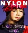 NYLON JAPAN 10月号 スペシャルエディション
