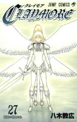 CLAYMORE(27)