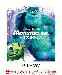 【楽天ブックス限定】モンスターズ・インク MovieNEX アウターケース付き(期間限定)+オリジナルミニポーチ+コレクターズカード
