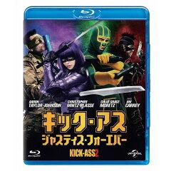 キック・アス ジャスティス・フォーエバー【Blu-ray】