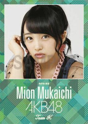 (卓上) 向井地美音 2016 AKB48 カレンダー【生写真(2種類のうち1種をランダム封入…