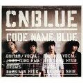 CODE NAME BLUE(初回限定CD+DVD)