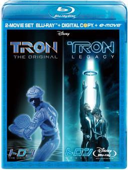 トロン:オリジナル×レガシー ブルーレイ・セット【Blu-ray】