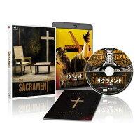 サクラメント 死の楽園【Blu-ray】