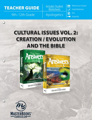 洋書, REFERENCE & LANGUAGE Cultural Issues Vol 2 (Teacher Guide): CreationEvolution and the Bible CULTURAL ISSUES VOL 2 (TEACHER Master Books