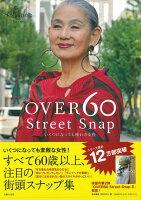 【バーゲン本】OVER60 Street Snap