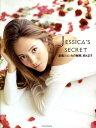 【送料無料】JESSICA'S SECRET [ 道端ジェシカ ]