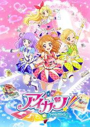 アイカツ! あかりGeneration Blu-ray BOX4