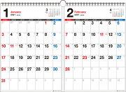 2021年 書き込み式シンプル2ヵ月カレンダー[A3]
