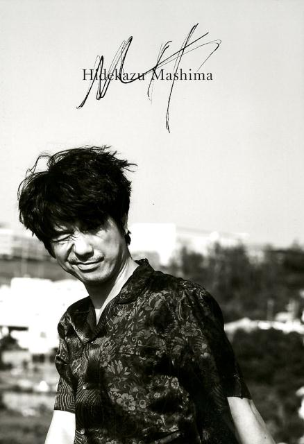 眞島秀和 PHOTO BOOK 「 MH 」