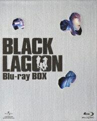BLACK LAGOON Blu-ray BOX【Blu-ray】 [ 豊口めぐみ ]